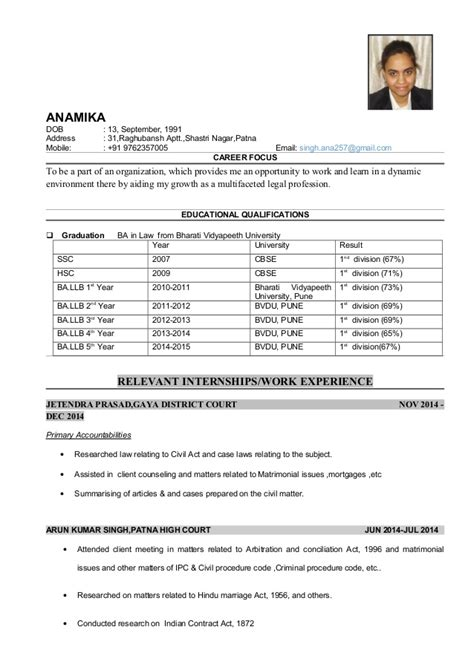 Dob On Resume by Anamika Resume