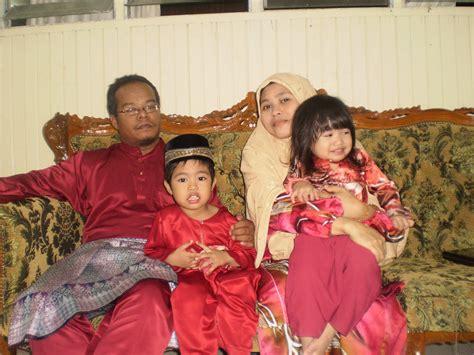 suasana hari raya  kampung persatuan keluarga hj abdul rahman
