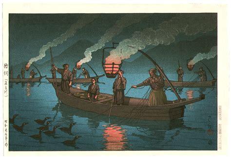 Kawase Hasui: Cormorant Fishing on Nagaragawa — 鵜飼(長良川