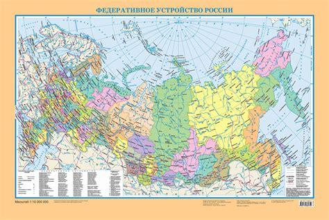 Карта России с городами подробная - где находится