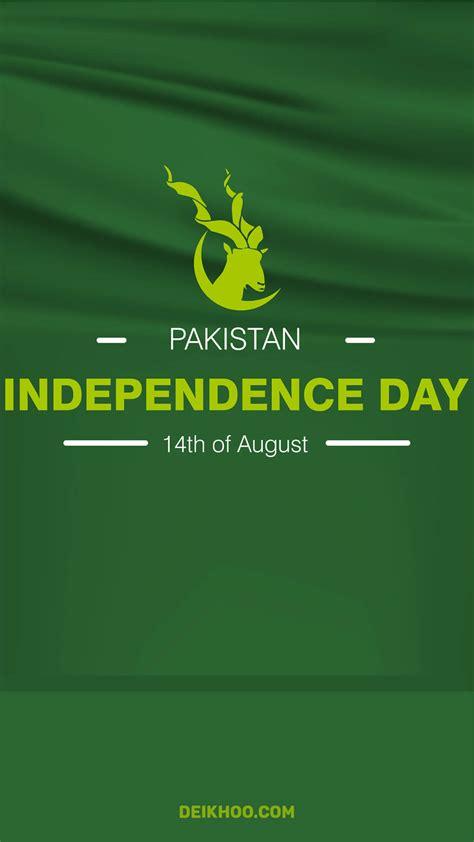 naya pakistan wallpapers deikhoocom