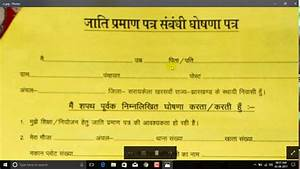 Working Documents Documents Required For Caste Certificate In Jharkhand