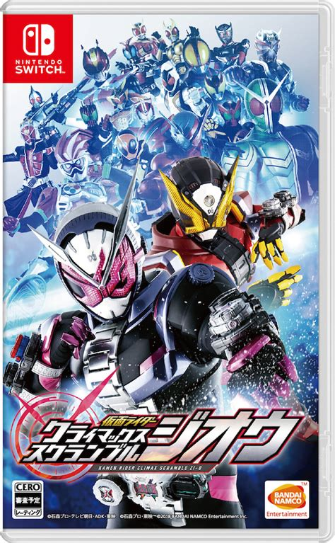crunchyroll kamen rider zi  switch game