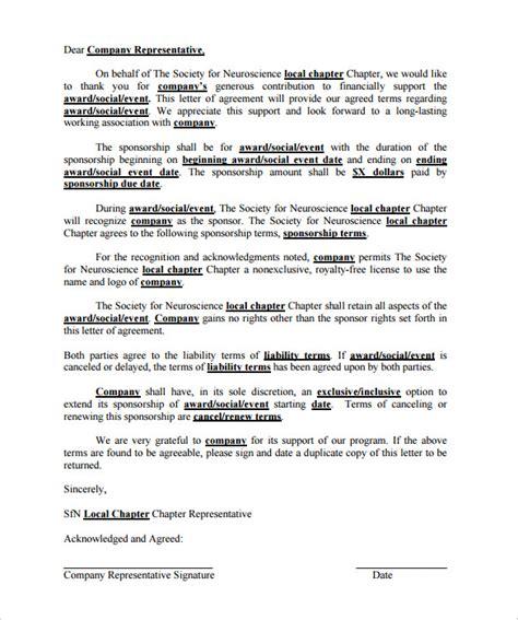 printable corporate company sponsorship request