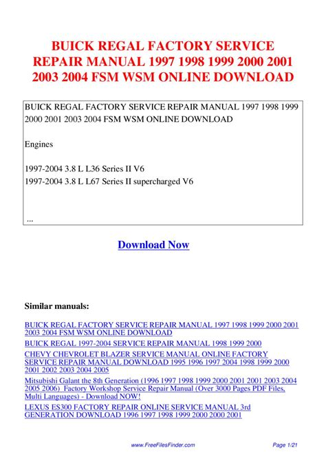 free car manuals to download 2003 buick regal windshield wipe control buick regal factory service repair manual 1997 1998 1999 2000 2001 2003 2004 fsm wsm by hong lii