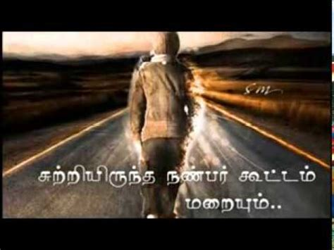 friends songs  tamil photo letters youtube