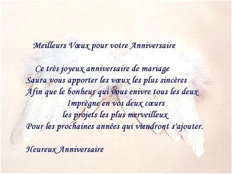 anniversaire de mariage 50 ans félicitation f 233 licitations 50 ans de mariage dans po 232 me anniversaire
