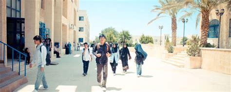 kpln komite pendidikan luar negeri kpln