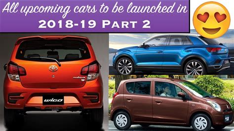 upcoming cars 2019 motavera