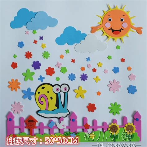 top 20 wall for kindergarten classroom wall ideas 249 | wall decor cute kindergarten wall decoration ideas kindergarten with regard to wall art for kindergarten classroom