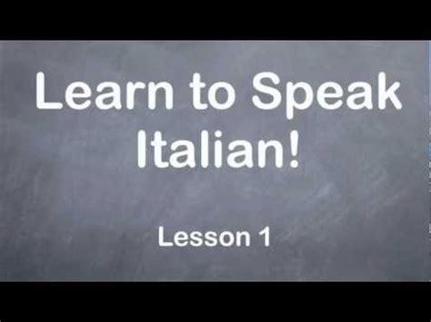 Learn To Speak Italian  Learn Italian Online Free Youtube