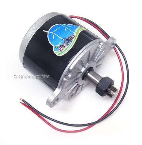 windzilla vv dc permanent magnet motor generator  wind turbine pma bike ebay