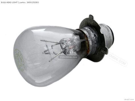 34901292003 (34901292670) Bulb,head Light Honda 34901