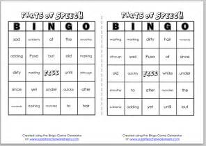 Super Teacher Worksheets Bingo