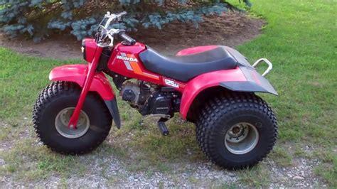 1984 Honda 125m 3 Wheeler (atc)