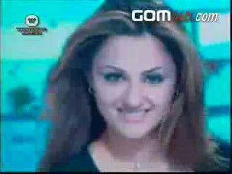 Lagu Arab Pascal Machalani Khaya La From Basuni Youtube
