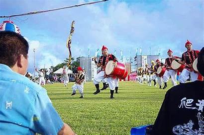 Okinawa Gifs Japan Festival Summer Sun Motion