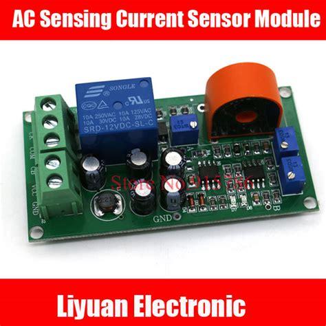 Sensing Current Sensor Module Adjustable Relay