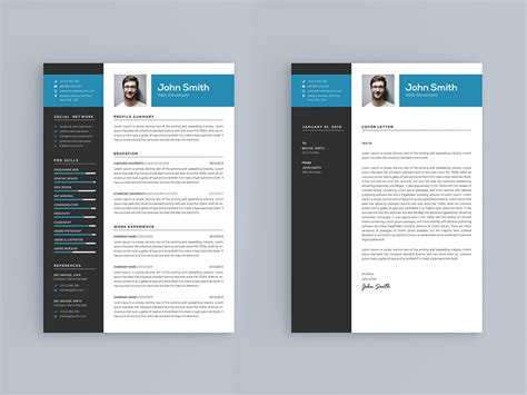 Resume Template Smith by Smith Resume Template 75286