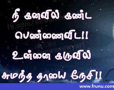 amma kavithai images   mother poems