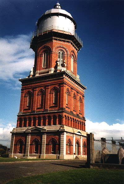 Invercargill - Wikimedia Commons