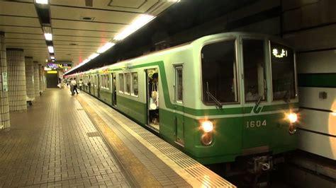 神戸 市営 地下鉄