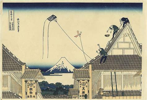 36 vues du mont fuji hokusai un artiste de l este inspir 233 par le progr 232 s estes japonaises