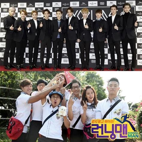 exo in running man china picks their favorite korean names and brands
