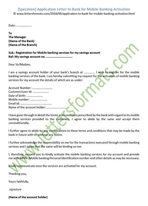 application letter  bank  mobile banking activation