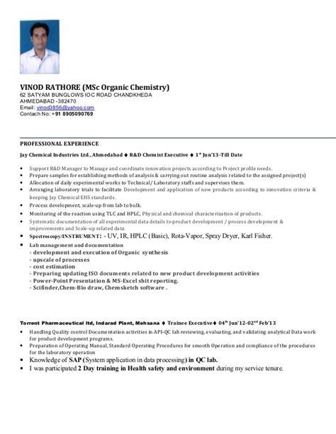 Organic Chemist Resume Sle by Vinod Resume