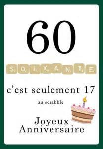 cinquante ans de mariage 17 meilleures idées à propos de citation anniversaire sur joyeux anniversaire texte