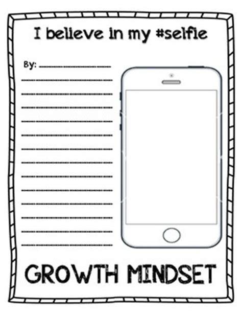 selfie growth mindset writing activities