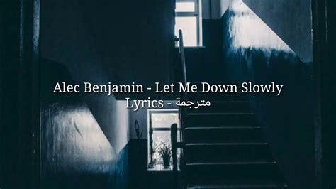 Let Me Down Slowly (lyrics)