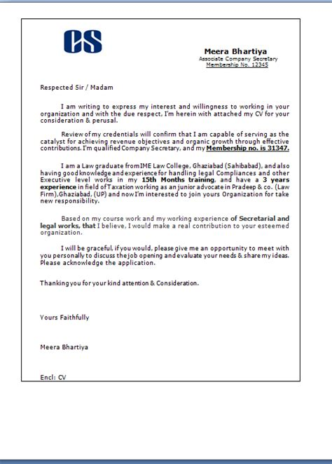 my resume for your perusal custom school dissertation