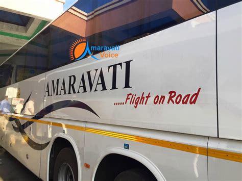chalanachithramcom db  buses  amaravati