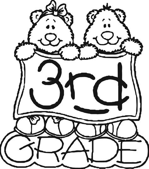 grade bear coloring page wecoloringpagecom