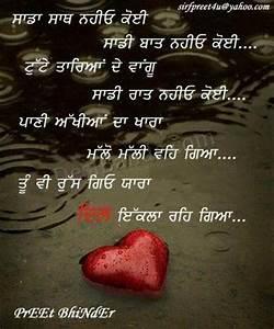 love quotes for boyfriend in punjabi - Google Search ...