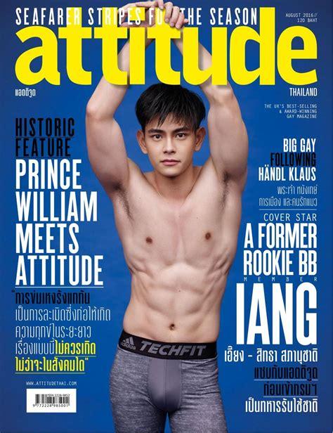 Attitude Thailand-August 2016 Magazine - Get your Digital ...