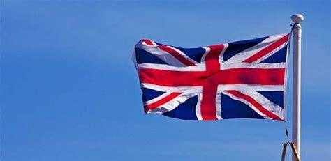 Consolato Inglese Consolato Generale D Italia A Londra Concorso Per 5 Impiegati