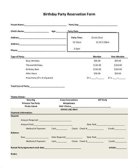 sample party reservation forms