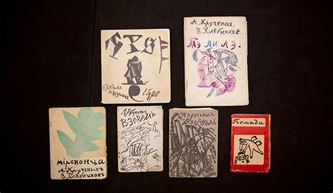 collaborative interactive book art   russian