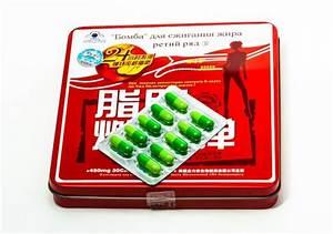 Капсулы для похудения волшебные бобы отзывы реальных покупателей