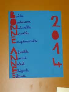 Carte Nouvelle Année : carte bonne annee cycle 3 ~ Dallasstarsshop.com Idées de Décoration