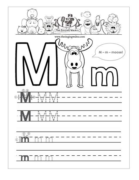 kindergarten worksheets for letter m kindergarten a z