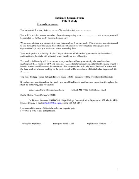 15278 survey consent form template best photos of sle consent forms consent