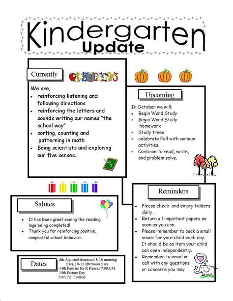 preschool newsletter template free template kindergarten newsletter template 910