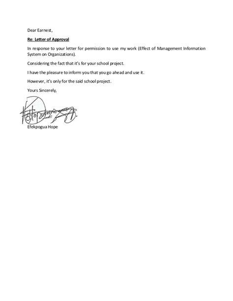 Letter of approval earnest