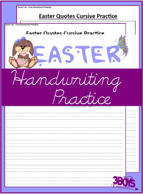free printable easter worksheets cursive handwriting