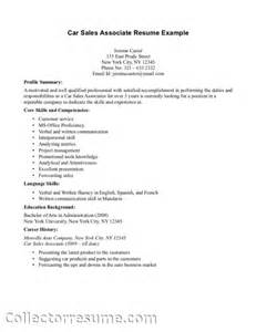 Resume Skills List Sales Associate