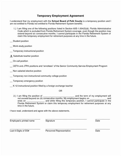 terminate property management agreement sample letter